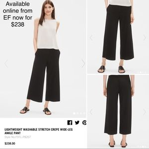 Eileen Fisher Stretch Crepe Wide Leg Ankle Pant